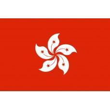 Hong Kong RDP